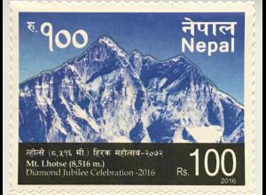 Nepal 2016 Neuheit Mount Lhotse Goldenes Jubiläum Berge Tourismus Bergsteigen