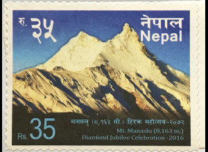 Nepal 2016 Neuheit Mount Manaslu Goldenes Jubiläum Bergsteigen Tourismus
