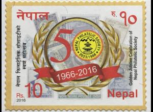 Nepal 2016 Neuheit Goldenes Jubiläum des Philatelistenverbands Sammeln