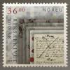 Norwegen 2017 Nr. 1937 200 Jahre Reichsarchiv Historische Schriften Dokumente