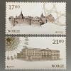 Norwegen 2017 Michel Nr. 1938-39 Europaausgabe Burgen und Schlösser