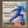 Serbien Serbia 2017 Nr. 81 Zwangszuschlagsmarken Hallenleichtathletik Sport