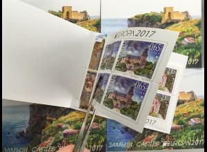 Bulgarien 2017 MH 17 Europaausgabe Burgen und Schlösser Castle Markenheft