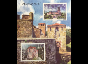 Bulgarien 2017 Block 431 Europaausgabe Burgen und Schlösser Castle