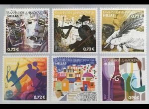 Griechenland Greece 2017 Nr. 2937-42 Grußmarken Kunst Theatermasken Musik Wein