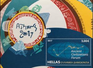 Griechenland Greece 2017 Block 115 Forum für alte Zivilisationen