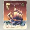 Lettland Latvia 2017 Michel Nr. 1013 Schiffe des 19. Jahrhunderts Abraham