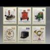 Ungarn Hungary 2017 Michel Nr. 5893-98 150 Jahre Postgeschichte Posthorn