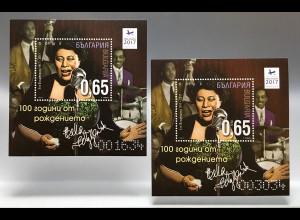 Bulgarien 2017 Block 430 Geburtstag von Ella Fitzgerald Musik Jazz Gesang