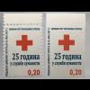 Bosnien Herzegowina Serbische Republik 2017 Nr. 40 Zwangszuschlag Rotes Kreuz