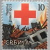 Serbien Serbia 2017 Zwangszuschlagsmarken Michel Nr. 84 Woche des Roten Kreuzes