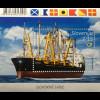 Slowenien Slovenia 2017 Block 97 Schiff Maribor Schiffsverkehr Transport