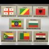 Vereinte Nationen UN UNO New York 2017 Nr. 1583-90 Flaggen Mitgliedstaaten