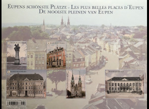 Belgien 2017 Block 212 Stadtzentren - Eupens schönste Plätze Rathausplatz