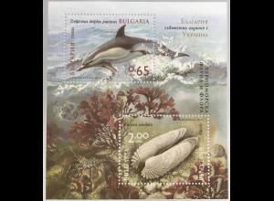 Bulgarien 2017 Block 433 Fauna des Schwarzen Meeres Delphin Muschel Korallen