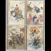 VR China 2017 Nr. 4883-86 Literatur Journey to the West Geschichte Affenkönig