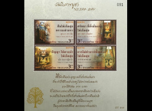 Thailand 2017 Block 357 Visakha Puja Tag Buddhas Worte aus Elefantenkapitel