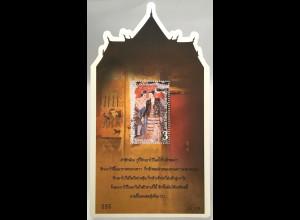 Thailand 2017 Block 356 Tag des Kulturerbes Wandgemälde Kunst Malerei