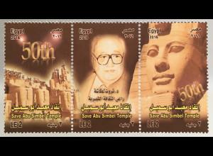 Ägypten Egypt 2016 Neuheit Retten den Abu Simbel Tempel Sphinx Weltkulturerbe