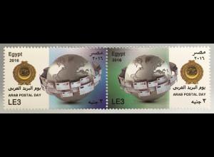 Ägypten Egypt 2016 Neuheit Arabischer Posttag Postbeförderung Briefe schreiben