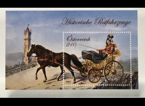 Österreich 2017 Block 96 Historische Postfahrzeuge Einspänniger Landpostwagen
