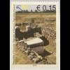 Kosovo 2015 Michel Nr. A 268 III Freimarke Archäologie