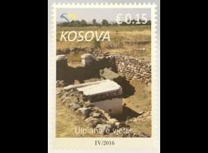 Kosovo 2016 Michel Nr. 369 Freimarke Archäologie