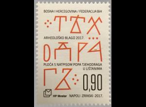 Bosnien Herzegowina Kroatische Post Mostar 2017 Nr. 453 Archäologische Funde