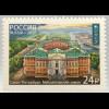 Russia Russland 2017 Michel Nr. 2420 Europa Burgen und Schlösser Michaelisburg