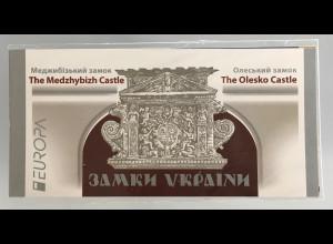 Ukraine 2017 Michel Nr. 1614-15 Europa Burgen und Schlösser Burg Olesko Festung