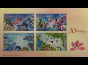 Hongkong 2017 Block 323 Jahrestag Wiedereingliederung Hongkong nach China