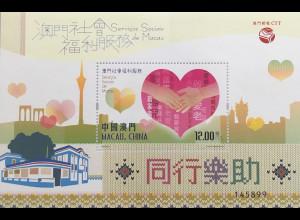 China Macau Macao 2017 Block 260 Soziale Wohlfahrtsdienst Herz Hand in Hand