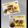 Makedonien Macedonia 2017 Neuheit Bienen Insekten aussterbende Tierarten