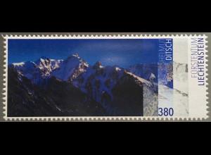 Liechtenstein 2017 Nr. 1865 Gebirgsmalerei Rappastein Helmut Ditsch Kunst