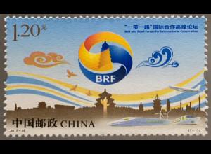 VR China 2017 Michel Nr. 4893 Gipfelkonferenz für internationale Zusammenarbeit