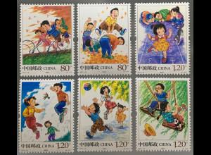 VR China 2017 Michel Nr. 4902-07 Kinderspiele Kinderzeichnung Kinderkunst