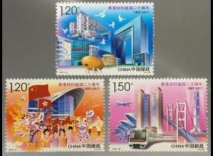 VR China 2017 Michel Nr. 4910-12 20. Jahrestag der Wiedereingliederung Hongkongs