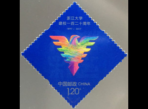 VR China 2017 Michel Nr. 4901 120 Jahre Zhejiang-Universität Hangzhou 2017