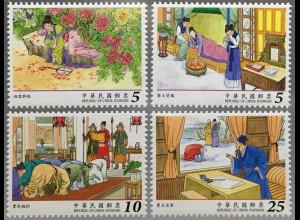 Taiwan Formosa 2017 Nr. 4161-64 Chinesische Romane Der Traum der Roten Kammer