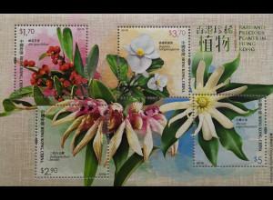 Hongkong 2017 Block 326 Seltene Pflanzen Blumen Flora Natur Begonia