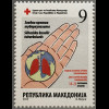 Makedonien Macedonia 2016 Zwangszuschlagsmarke Nr. 173 Rotes Kreuz Tuberkolose