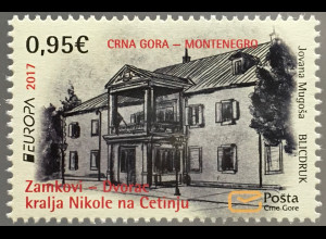 Montenegro 2017 Michel Nr. 404 Europa Burgen und Schlösser Schloßansicht