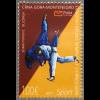 Montenegro 2017 Neuheit Europameisterschaft Judo Sport Kampfsport