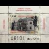 Montenegro 2017 Block 20 Europa Burgen und Schlösser Schloßansicht