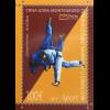 Montenegro 2017 Block 21 Europameisterschaft Judo Sport Kampfsport