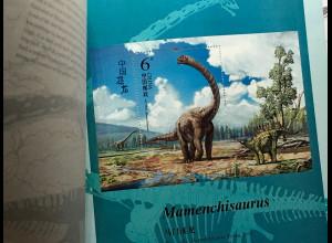 VR China 2017 Markenheft PBC 14 Dinosaurier Urzeittiere Landwirbeltiere