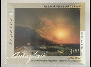 Ukraine 2017 Michel Nr. 1625 200. Geburtstag von Iwan Aiwasowskij Gemäldeausgabe