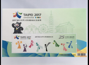 Taiwan Formosa 2017 Block 213 TAIPEI Sommer Universiade Sport Maskottchen Block