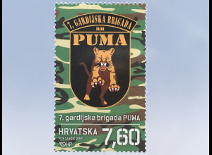 Kroatien Croatia 2017 Nr. 1294 7. Wachbrigade Puma Unabhängikeitskrieg