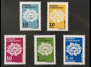 Türkei Turkey 2017 Michel Nr. 355-59 Freimarken Dienstmarken Bllumen